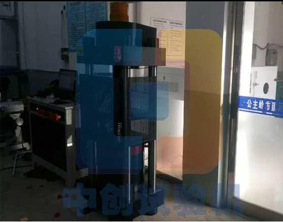 3000kN全自动压力试验机(微机控制)