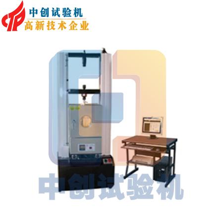 铝合金型材高低温压力测试机