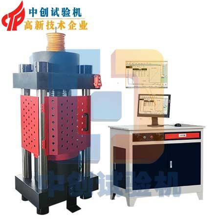 微机电液伺服压力试验机