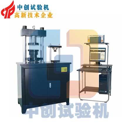 YAW-600C水泥恒应力抗压抗折试验机