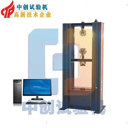 10kN微机控制电子压力试验机